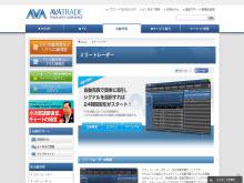 アヴァトレードジャパン / ミラートレーダー