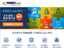 Forex com metatrader