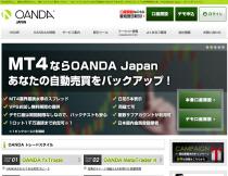 OANDA Japan MT4